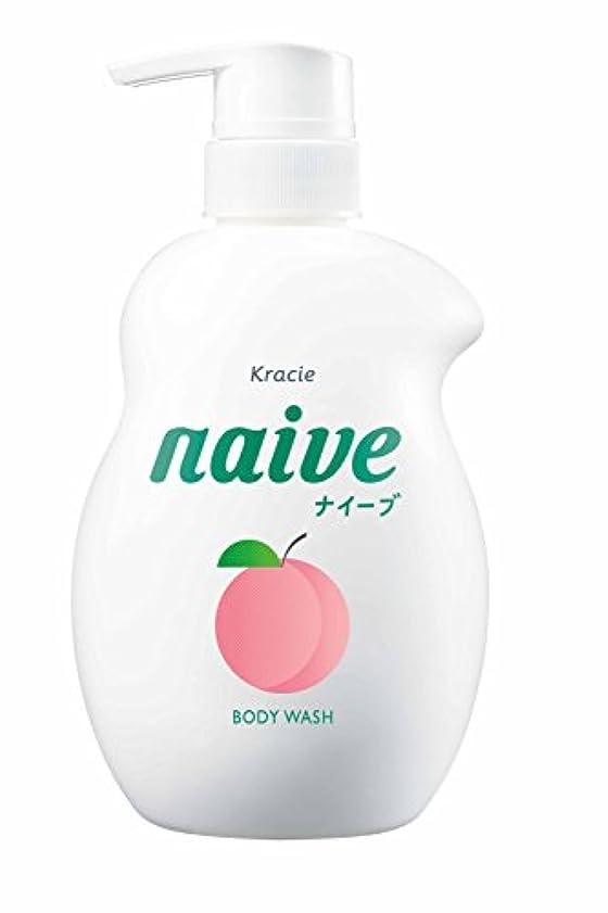 服を洗う電話に出るジョージスティーブンソンナイーブ ボディソープ (桃の葉エキス配合) ジャンボ 530mL