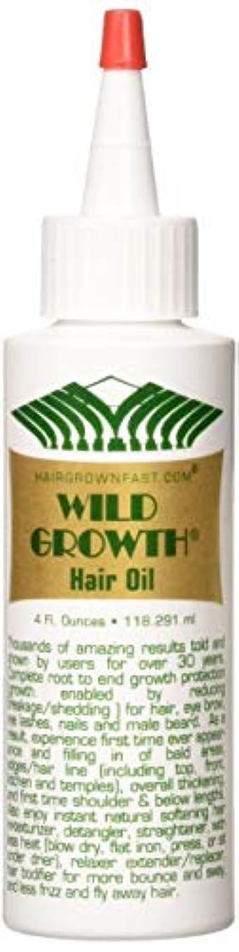 振動する不要豊かなWild Growth Hair Oil