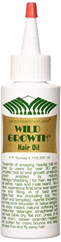 フラフープ準備した代表するWild Growth Hair Oil