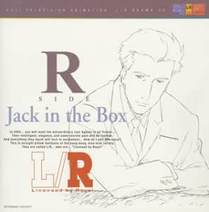 L/R CDドラマ R SIDE-Jack in the Box