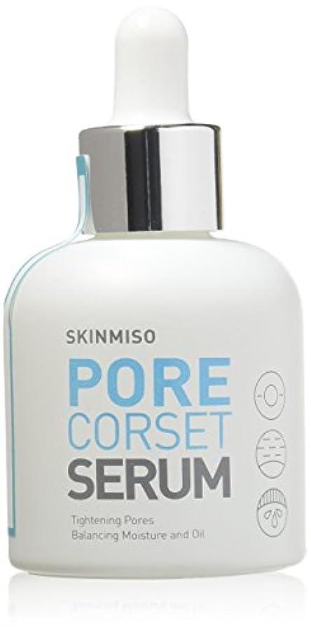 何故なの無線要件SKINMISO ポア コルセット セラム 30ml