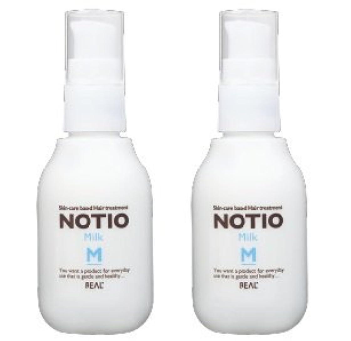 リーロデオ却下する【2本セット】 リアル化学 ノティオ ミルク 80g【アウトバストリートメント】