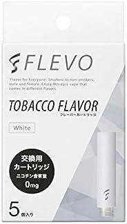 FLEVO フレーバーカートリッジ タバコフレーバー [ホワイト]