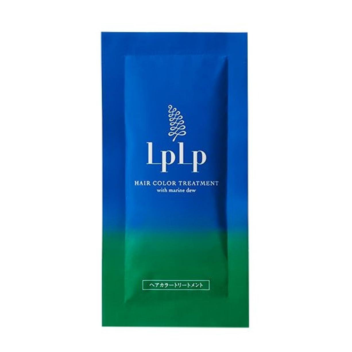 質素なだらしないペイントLPLP(ルプルプ)ヘアカラートリートメントお試しパウチ ダークブラウン
