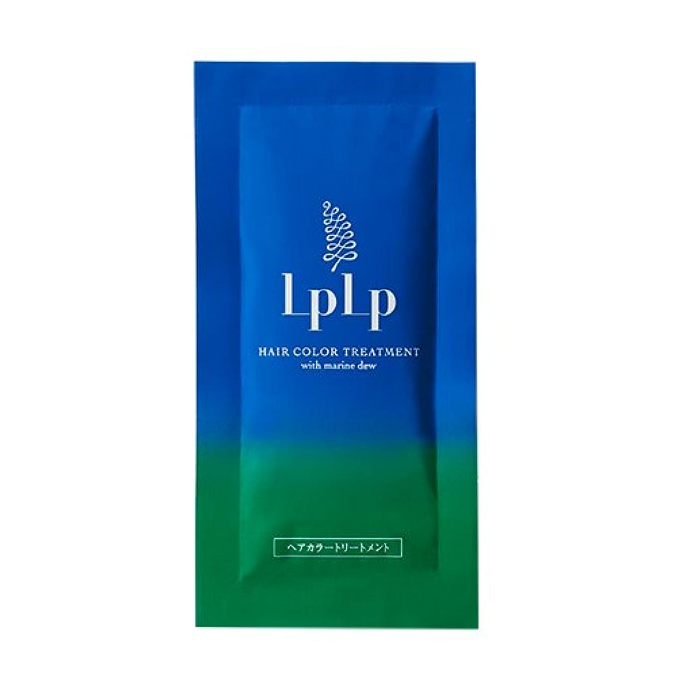 無傷ファブリック蚊LPLP(ルプルプ)ヘアカラートリートメントお試しパウチ ダークブラウン