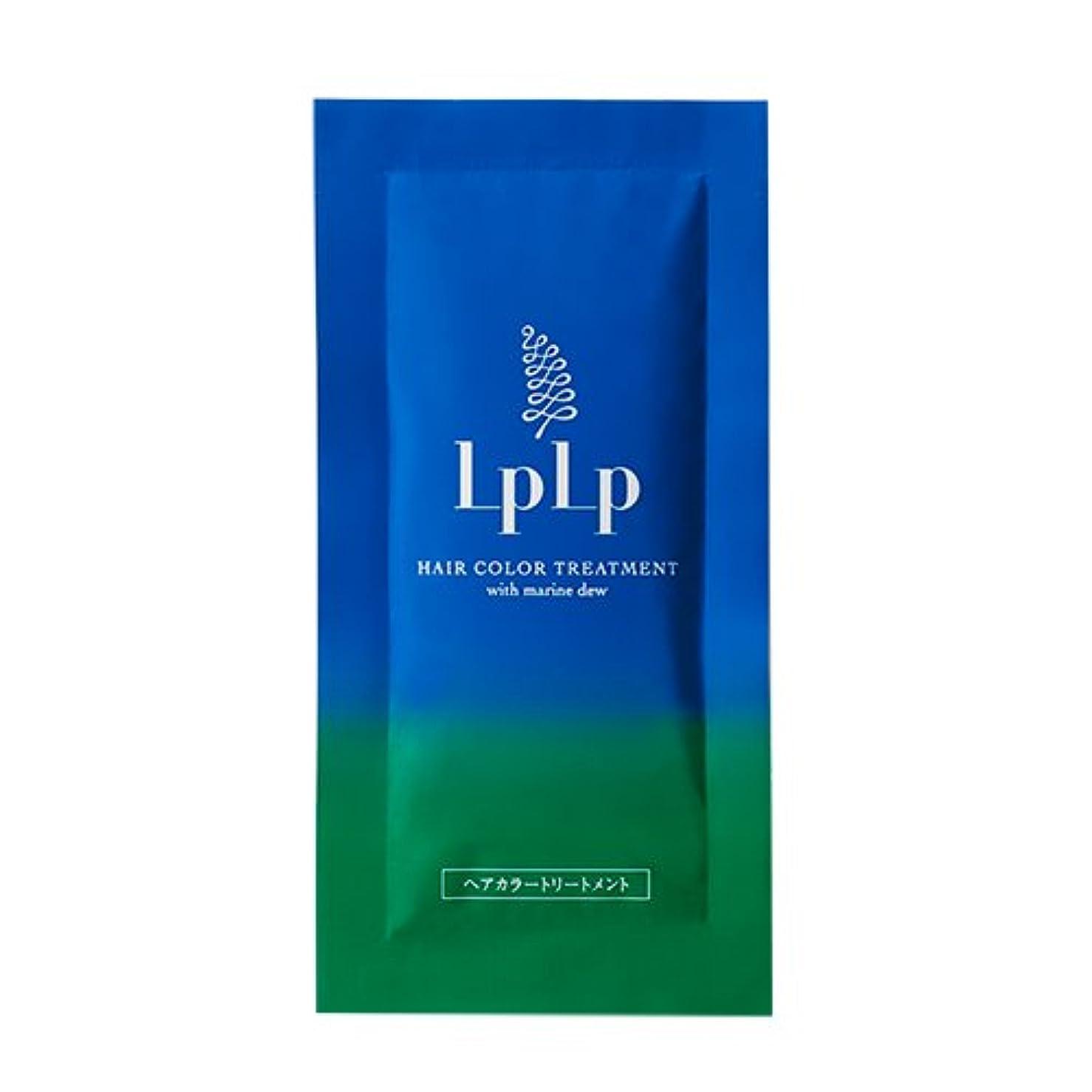 国勢調査普及延ばすLPLP(ルプルプ)ヘアカラートリートメントお試しパウチ ダークブラウン
