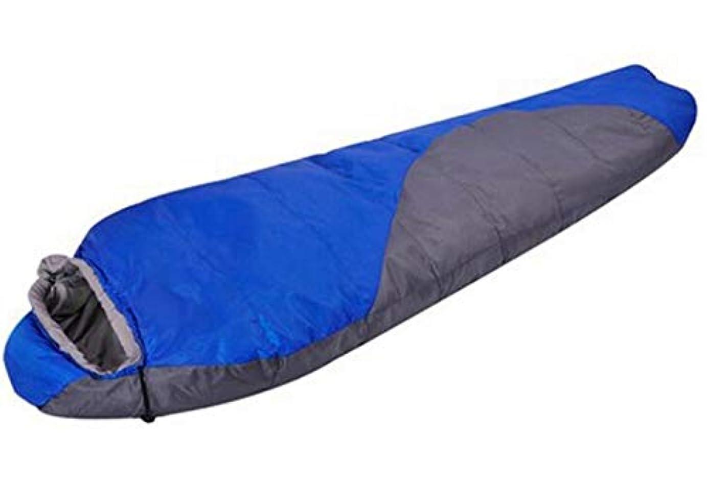 皿虚弱化石ミイラ寝袋、0度C超軽量綿暖かいキャンプハイキングアウトドアトレッキング圧縮キャリーバッグは含まれています