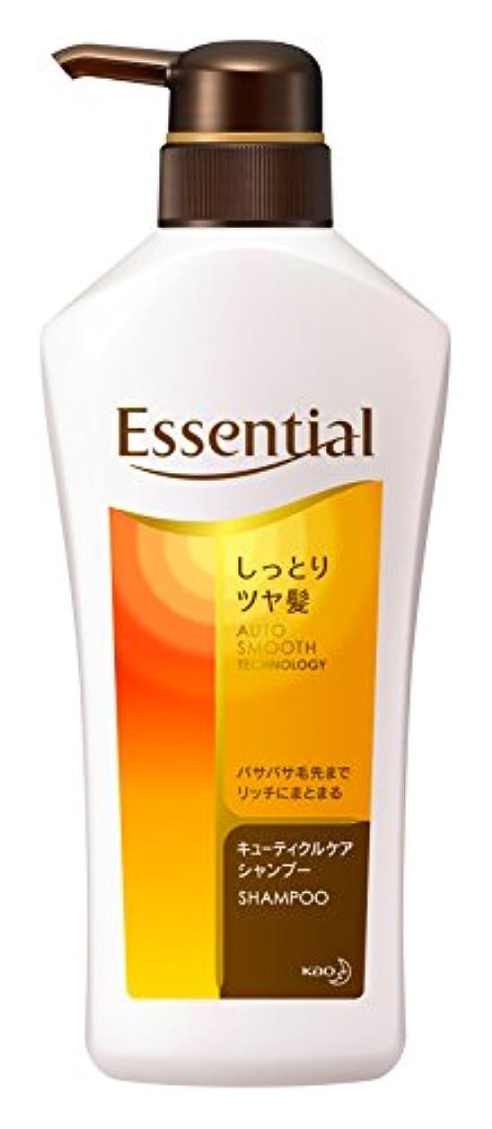 エッセンシャル シャンプー しっとりツヤ髪 ポンプ 480ml