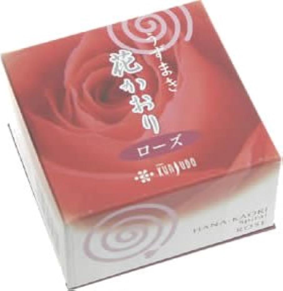 敷居浴室代表花かおり(うずまき)ローズ