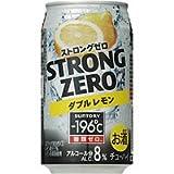 サントリー -196° ストロングゼロ ダブルレモン 350ml×24本