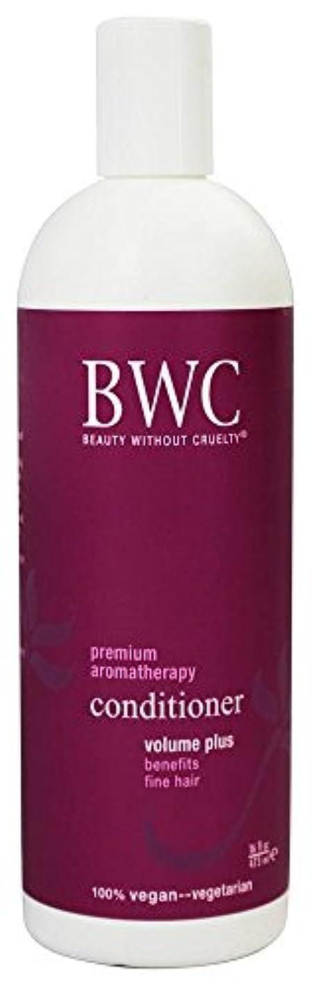 代名詞格納お嬢Beauty Without Cruelty - コンディショナー ボリュームに加えて、からまる髪に - 16ポンド [並行輸入品]