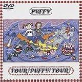 TOUR! PUFFY! TOUR! [DVD]
