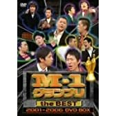 M-1グランプリ the BEST 2001~2006 DVD BOX