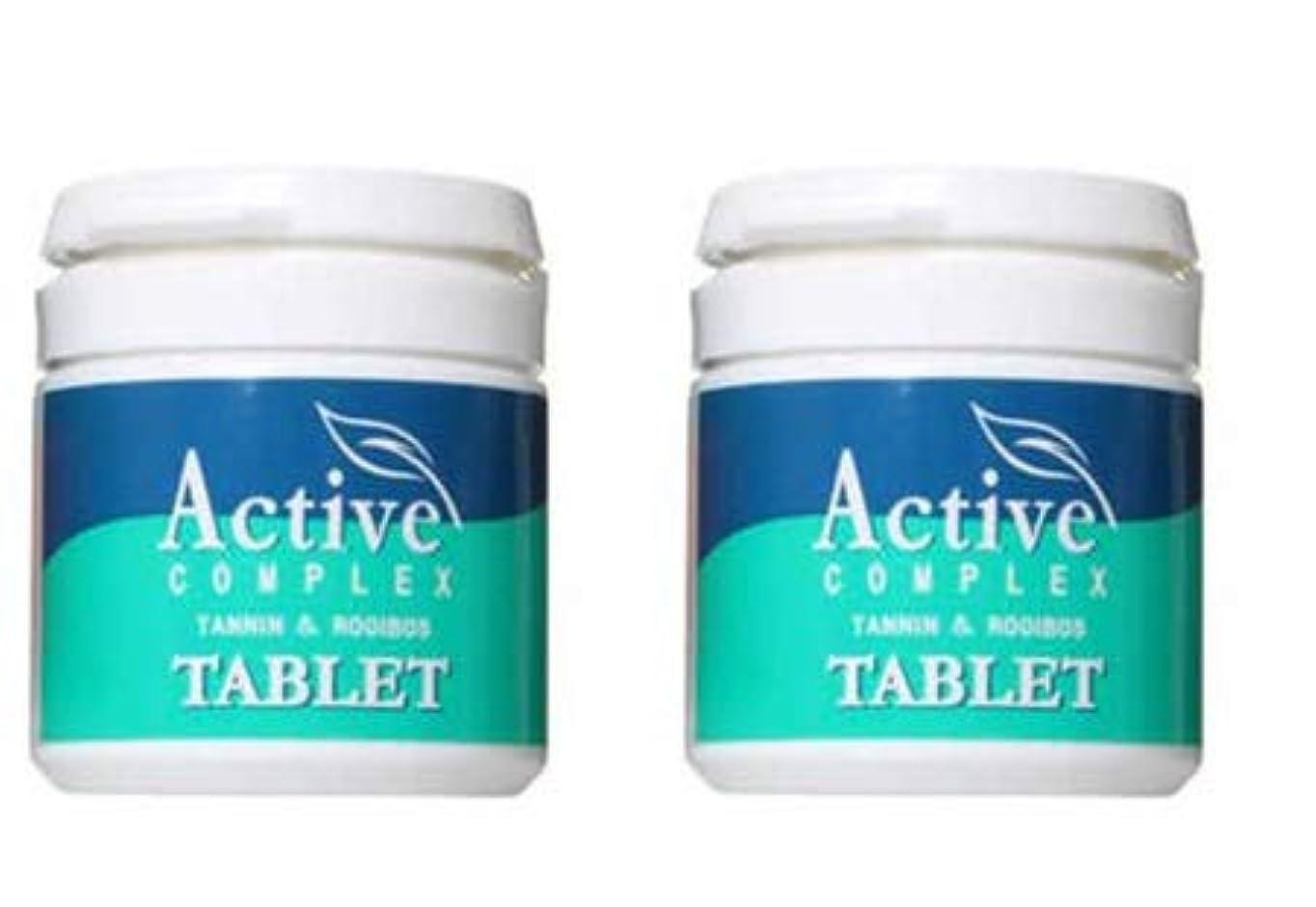 肉屋鎮痛剤パラメータアクティブタブレット 100粒×2個セット(口臭?体臭?加齢臭対策消臭サプリ)