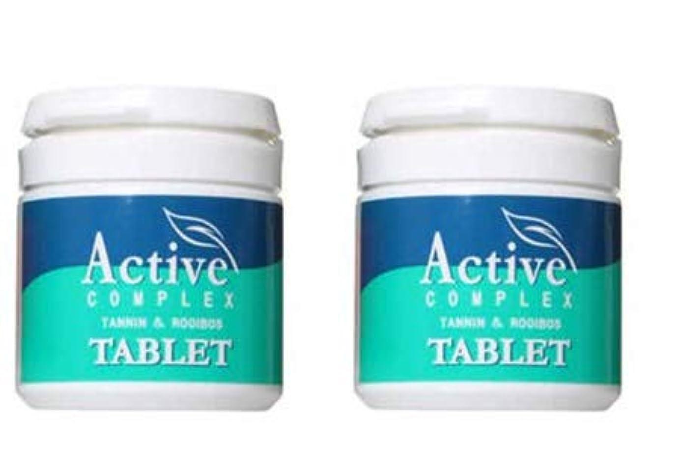 地味な意味寝てるアクティブタブレット 100粒×2個セット(口臭?体臭?加齢臭対策消臭サプリ)