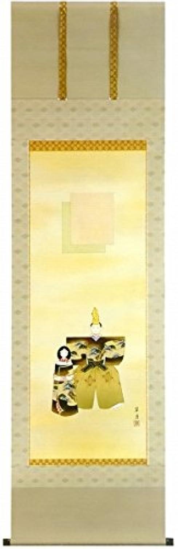 小林翠月『立雛』日本画 ?掛け軸?人物?桃の節句?【真筆?掛軸】【R849】