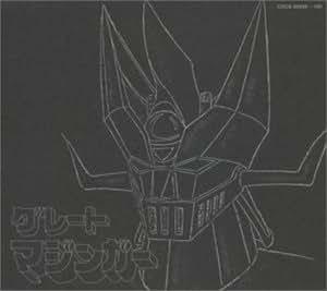 ETERNAL EDITION ダイナミックプロフィルムズ File No.5&6 グレートマジンガー