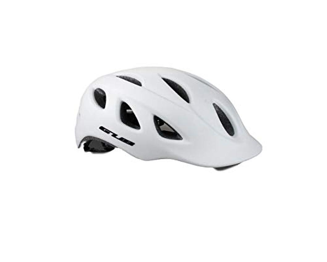 電話に出る前一般的に言えば超軽量 サイクリングヘルメット 安全バイク通気 高剛性 男女 サイズ調整可能