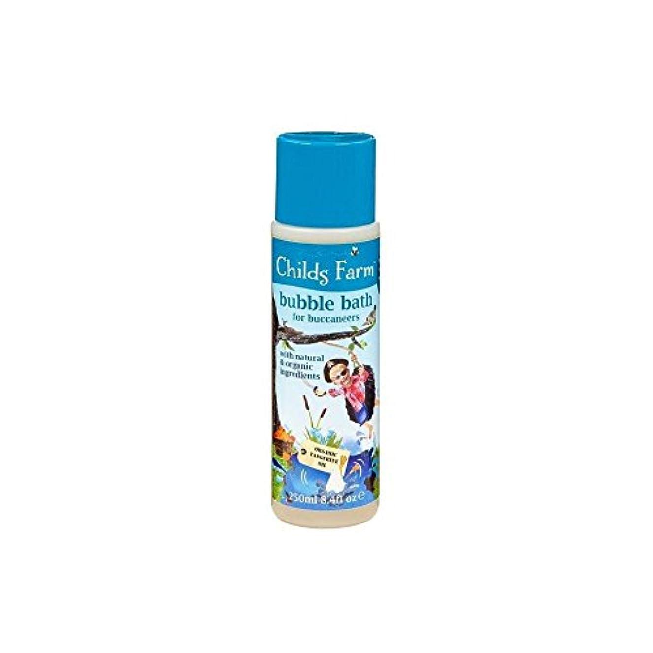 嫉妬略すつま先Childs Farm Get Your Feet Wet! Bubble Bath for Bucanneers! (250ml) チャイルズファームは、あなたの足が濡れる! Bucanneersための泡風呂! ( 250...