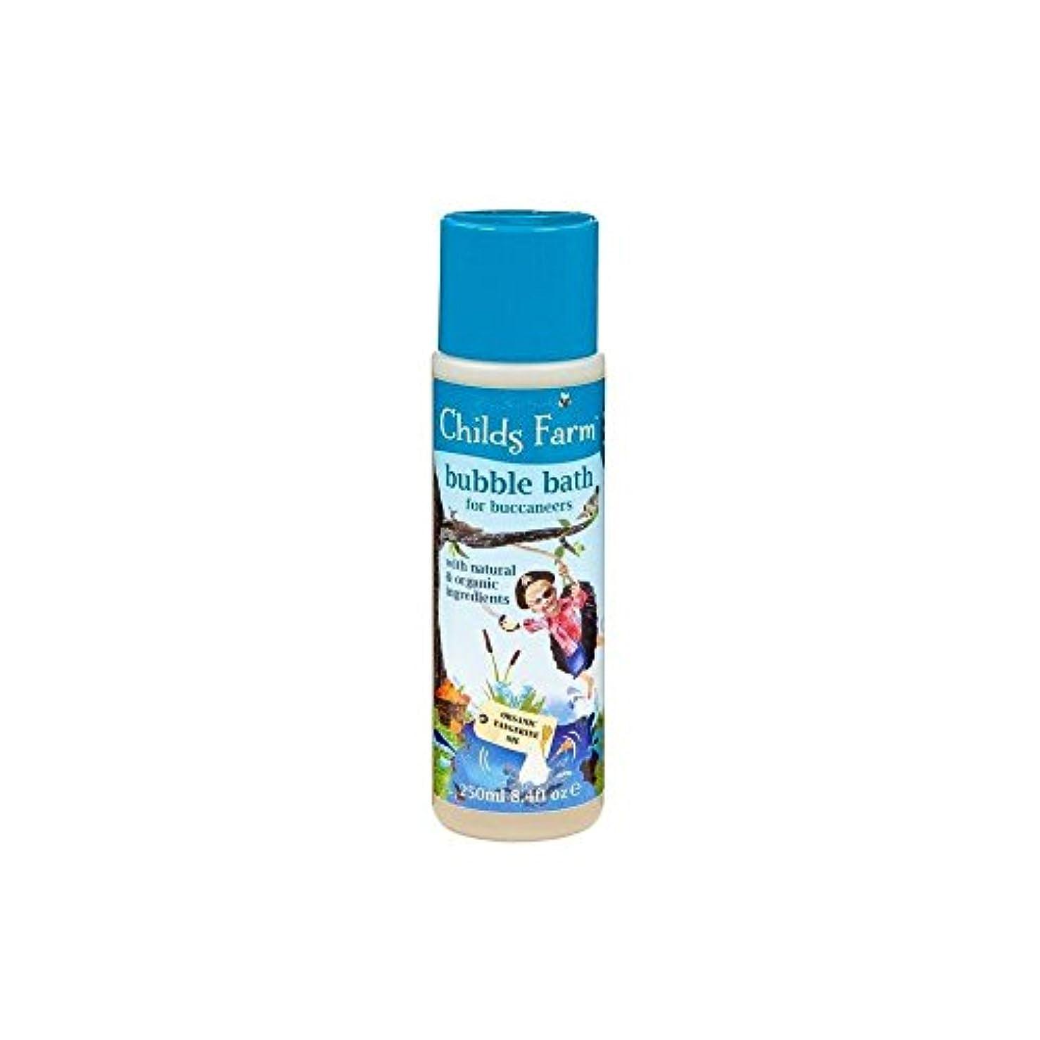マキシムタイプライターディプロマChilds Farm Get Your Feet Wet! Bubble Bath for Bucanneers! (250ml) チャイルズファームは、あなたの足が濡れる! Bucanneersための泡風呂! ( 250...
