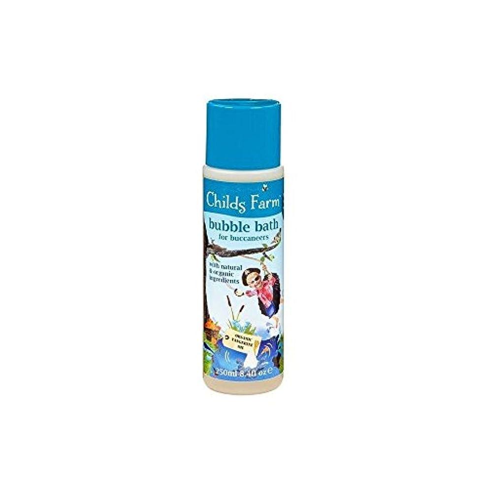 引き出しスキーム対称Childs Farm Get Your Feet Wet! Bubble Bath for Bucanneers! (250ml) チャイルズファームは、あなたの足が濡れる! Bucanneersための泡風呂! ( 250ミリリットル) [並行輸入品]