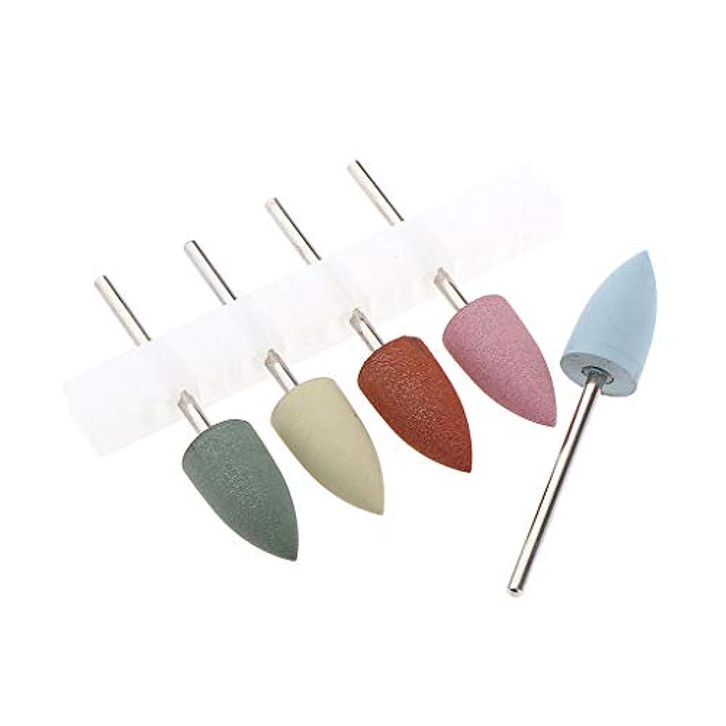 インタビュー料理シャワー6カラー ネイルケア ドリルビット 電気ドリルビット マニキュアツール - #5