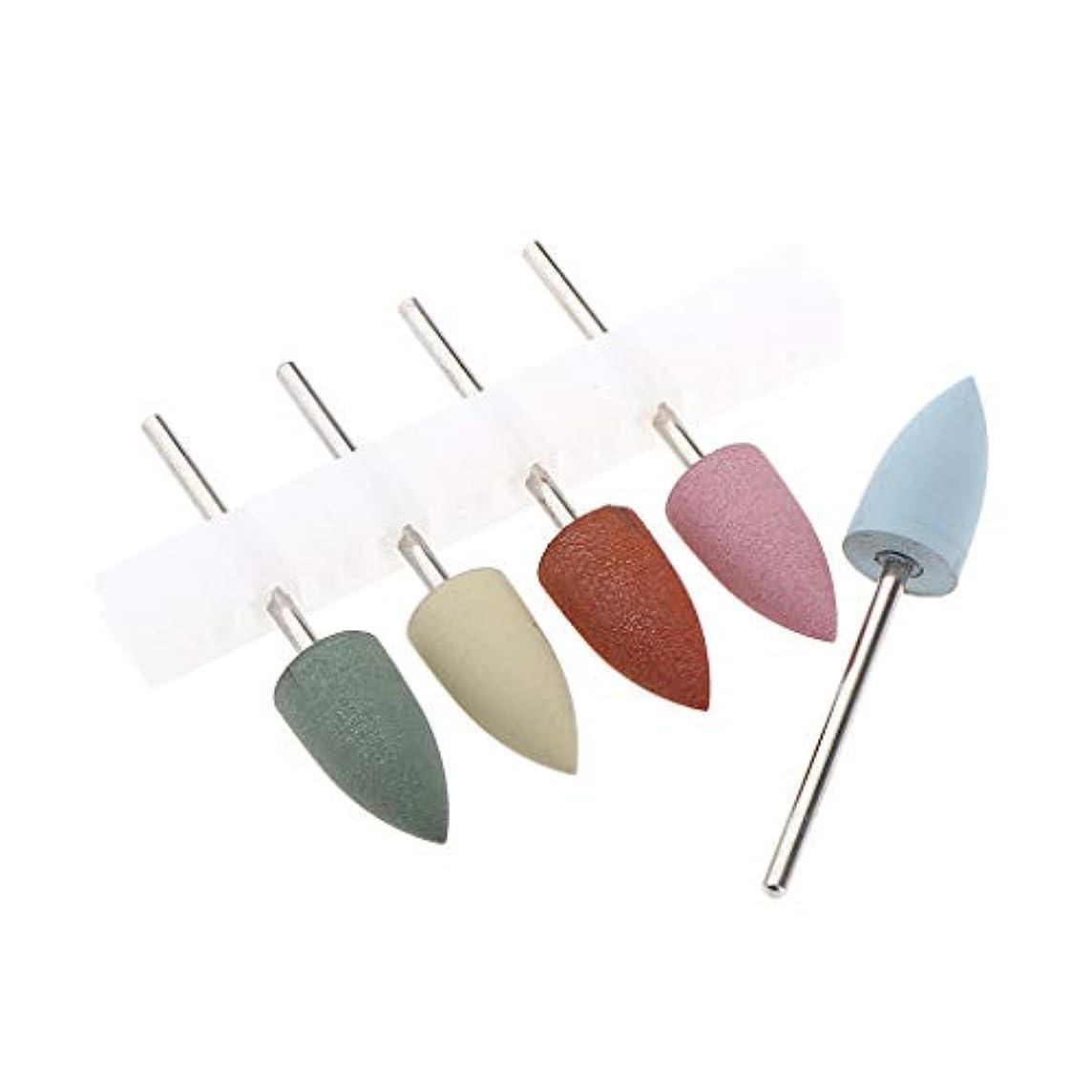 磁石水差しシンボル6カラー ネイルケア ドリルビット 電気ドリルビット マニキュアツール - #5