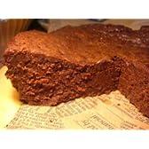 ガトーショコラ 【7号 21cm バースデーケーキ 誕生日ケーキ デコ】::149