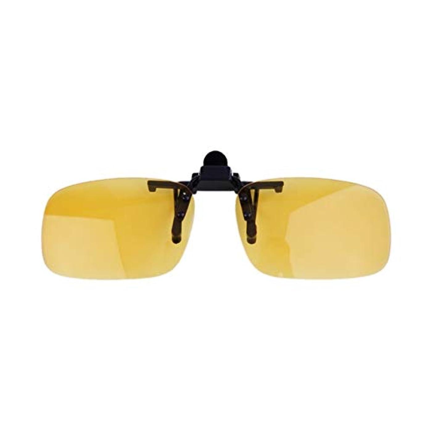 DeeploveUU ドライビングナイトビジョンクリップオンフリップアップレンズサングラスクールアイウェアクリップオンレンズAnti-UV 400男女兼用用