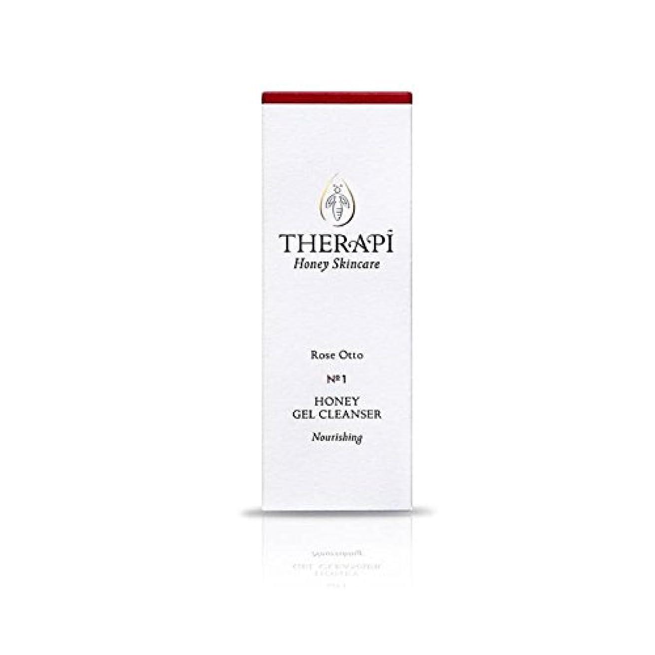 一見スペース偏見蜂蜜ゲルクレンザーの100ミリリットルをオットーローズ (Therapi) (x 4) - Therapi Rose Otto Honey Gel Cleanser 100ml (Pack of 4) [並行輸入品]