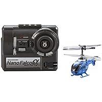 赤外線ヘリコプター NANO-FALCONα ナノファルコンアルファ リアルブルー