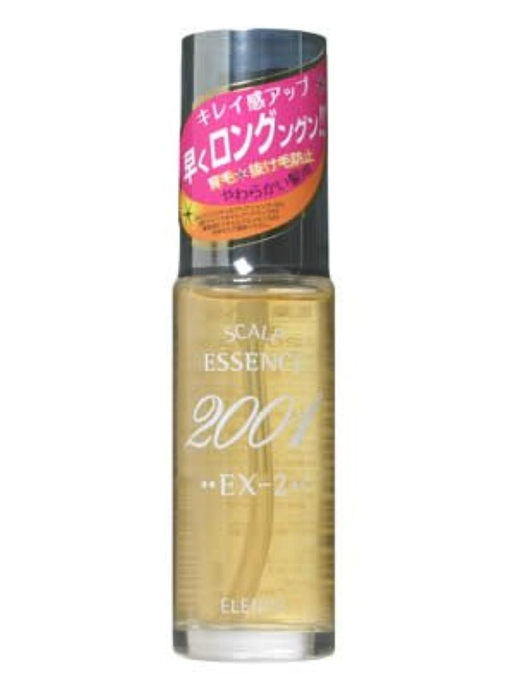 未払い重さ壊滅的なエレンス2001 スキャルプエッセンスEX-2(やわらかい髪用)