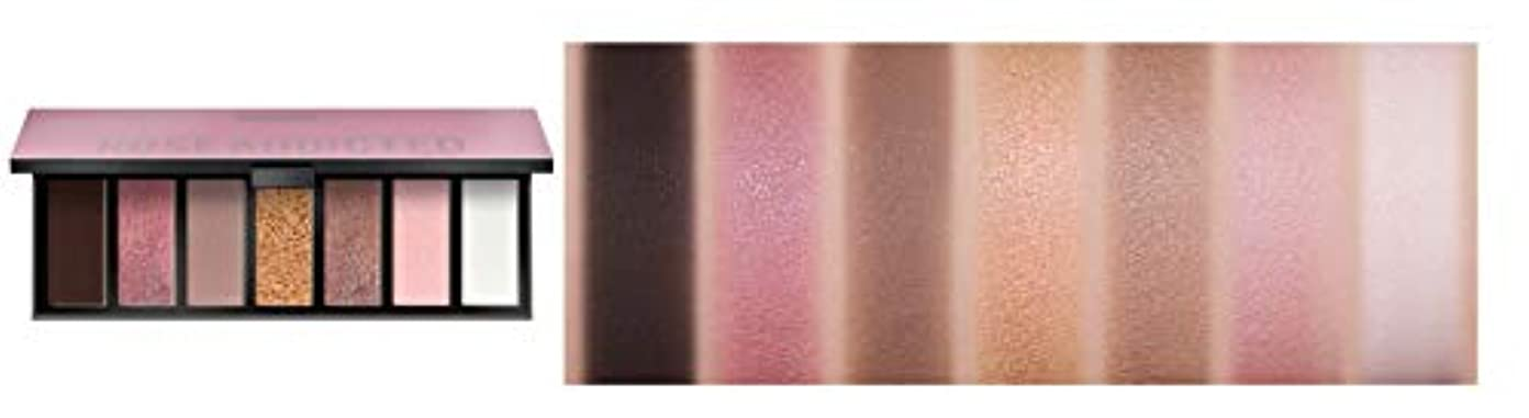 想像力豊かなピンチこれらPUPA MAKEUP STORIES COMPACT Eyeshadow Palette 7色のアイシャドウパレット #004 ROSE ADDICTED(並行輸入品)