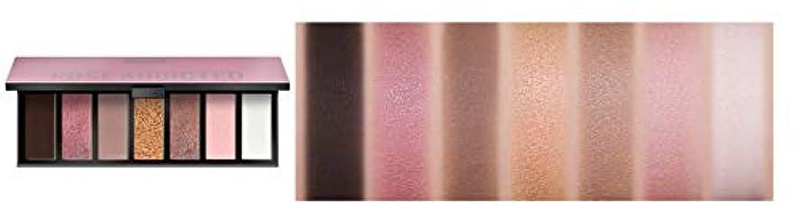 クーポン会員破壊PUPA MAKEUP STORIES COMPACT Eyeshadow Palette 7色のアイシャドウパレット #004 ROSE ADDICTED(並行輸入品)