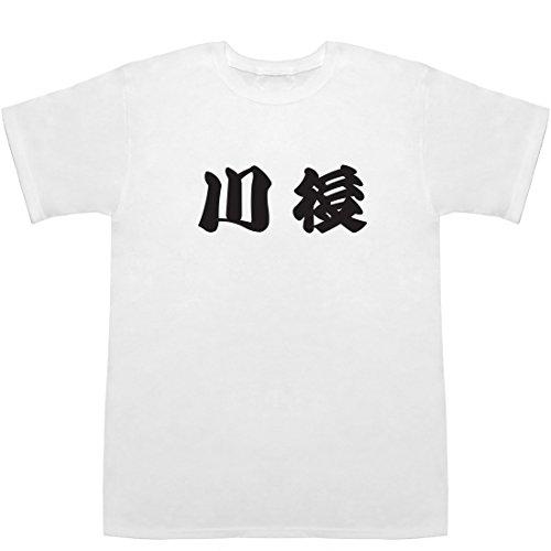 川後 かわご kawago T-shirts ホワイト L【...