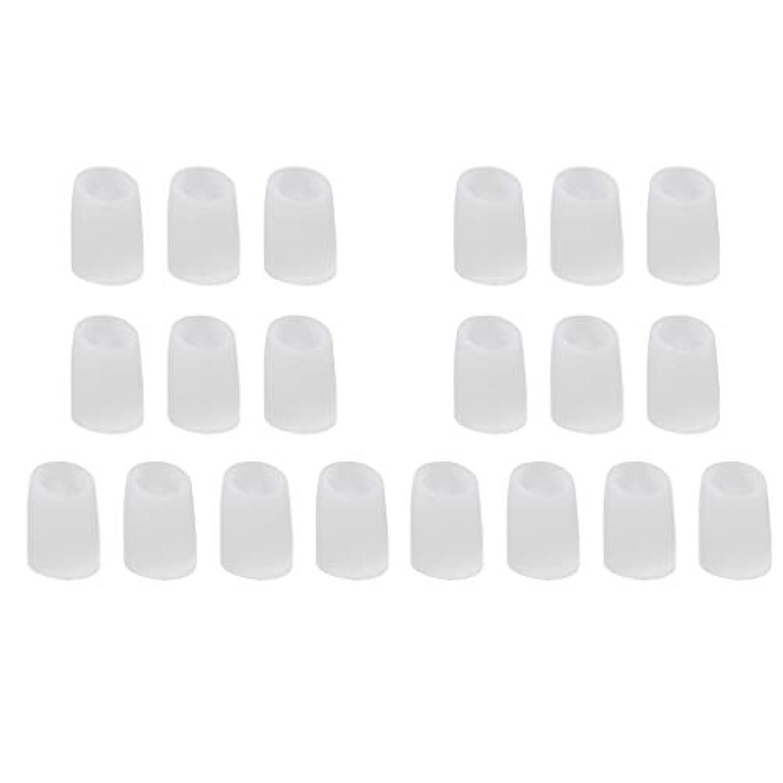 年次フェードアウト登る足指保護キャップ つま先プロテクター つま先 キャップ シリカゲル 柔軟性 洗える 20個 全2サイズ - L