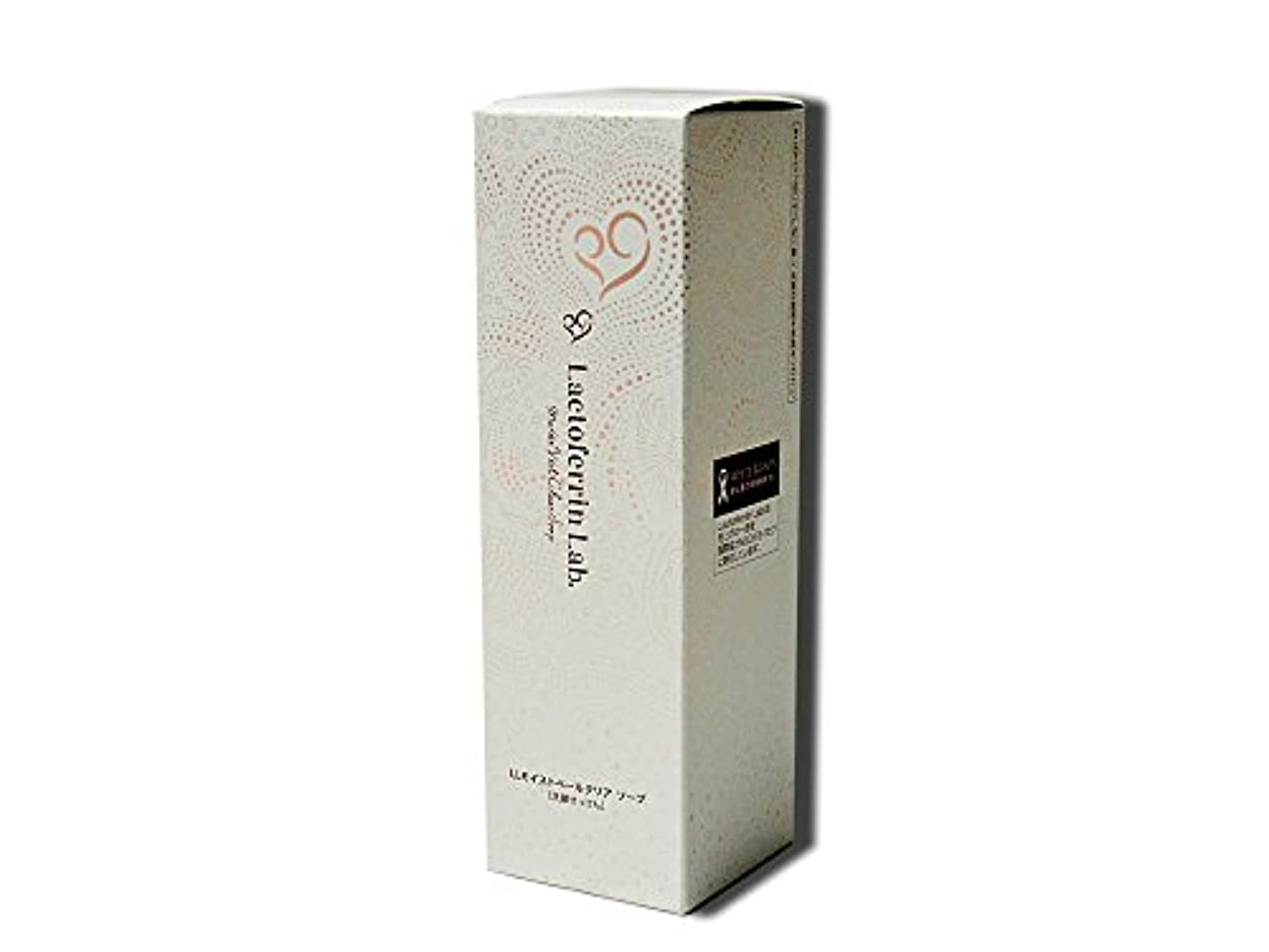 規定ワインコンプライアンスサラヤ ラクトフェリン ラボ LLモイストベールクリア ソープ 100g