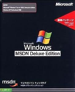 【旧商品】Microsoft Windows MSDN Deluxe Edition 更新パッケージ