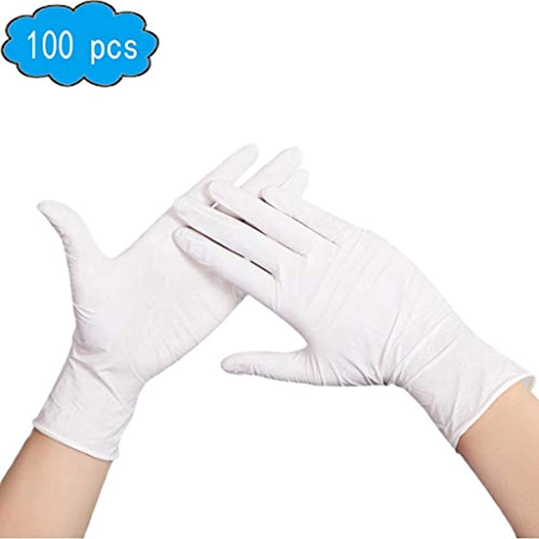 四半期見えない遺伝的ニトリル手袋、ラテックス医療検査用パウダーフリーの使い捨て手袋サイズ中 - 9