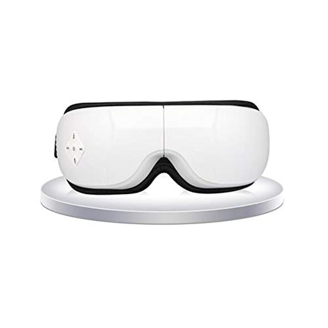 ジョージバーナード不適切なナビゲーションマッサージャーマッサージアイプロテクターホットアイマスク疲労緩和マッサージ (Color : White)
