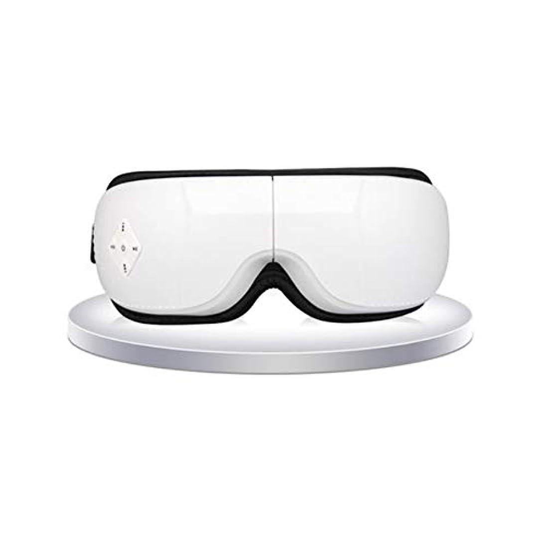 たくさんエンゲージメントスケジュールマッサージャーマッサージアイプロテクターホットアイマスク疲労緩和マッサージ (Color : White)