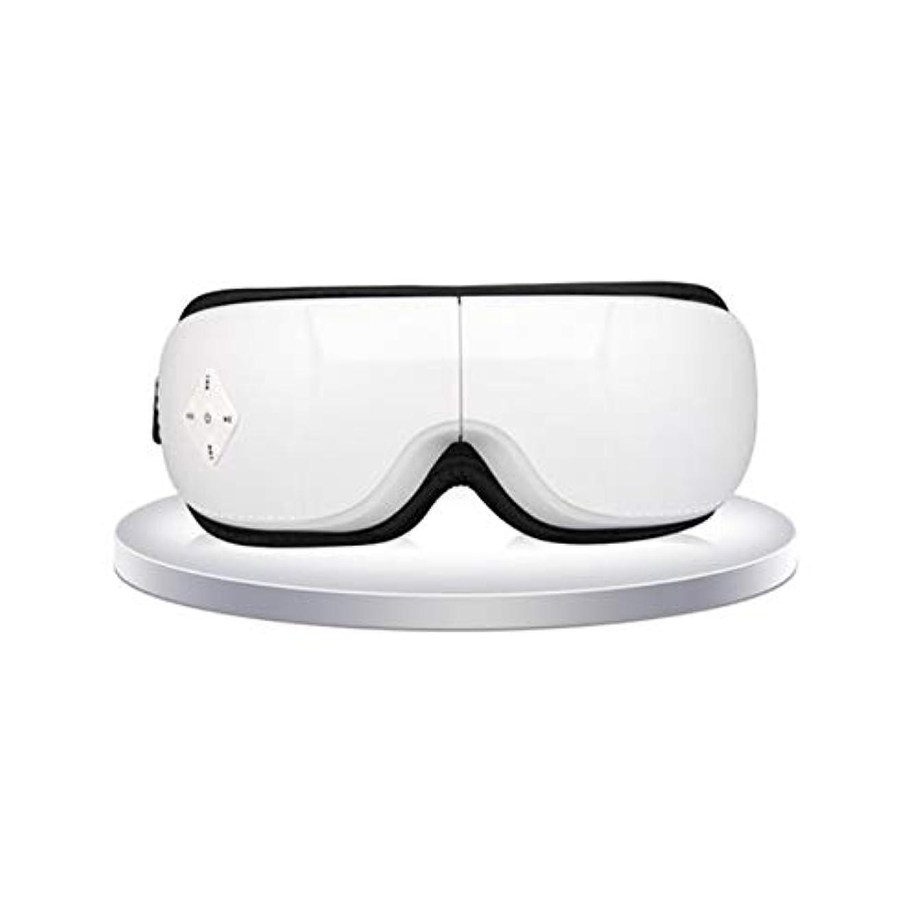 ペナルティ非互換志すマッサージャーマッサージアイプロテクターホットアイマスク疲労緩和マッサージ (色 : 白)