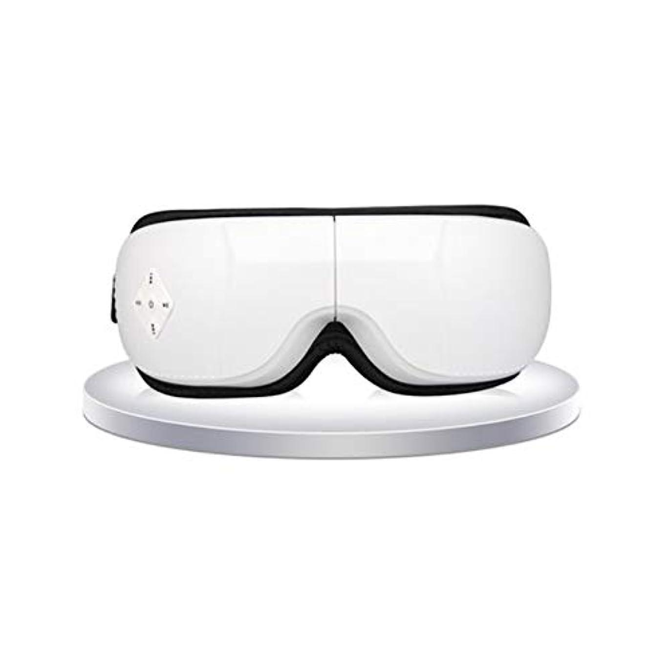 権限を与えるページェントコイルマッサージャーマッサージアイプロテクターホットアイマスク疲労緩和マッサージ (Color : White)