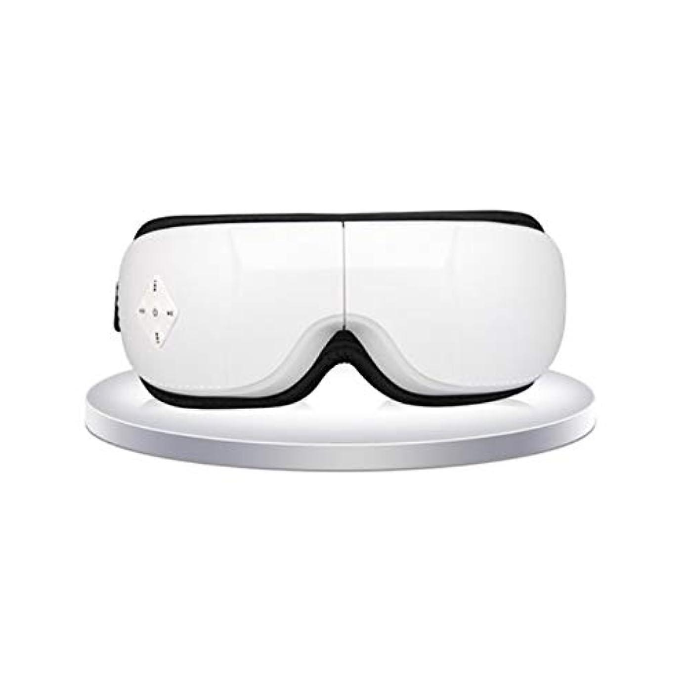 証人絶縁する呼ぶマッサージャーマッサージアイプロテクターホットアイマスク疲労緩和マッサージ (Color : White)