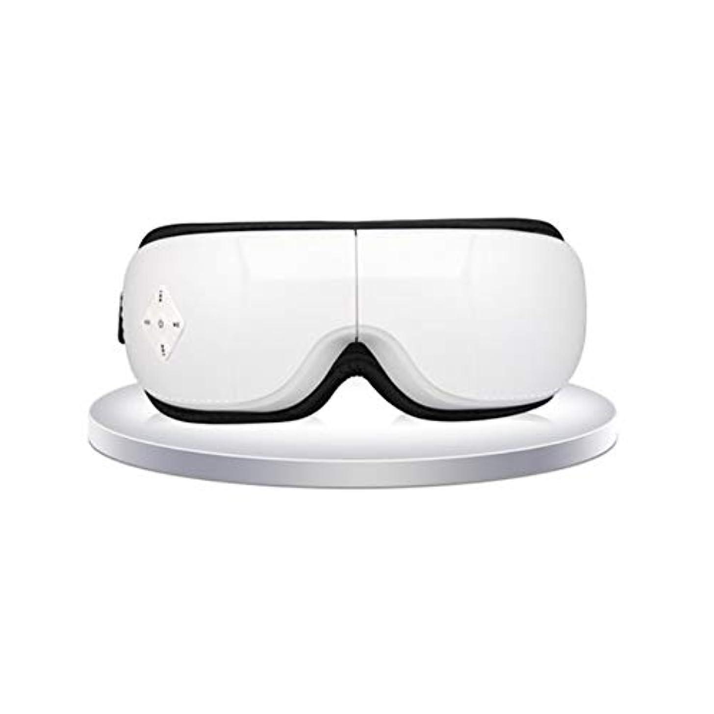 マッサージャーマッサージアイプロテクターホットアイマスク疲労緩和マッサージ (Color : White)