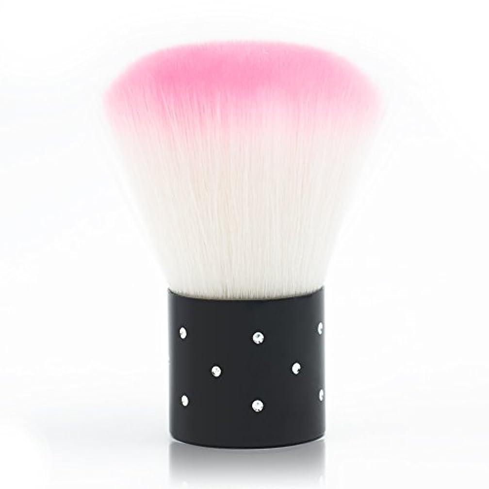 マキシム忠誠気まぐれなメーリンドス マニキュア&メイクツール しなやかピンクダストブラシ 可愛いケア刷毛工具