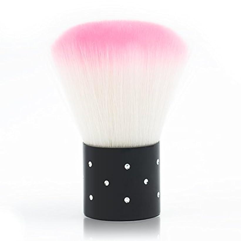 ウェイド緩やかな放射性メーリンドス マニキュア&メイクツール しなやかピンクダストブラシ 可愛いケア刷毛工具