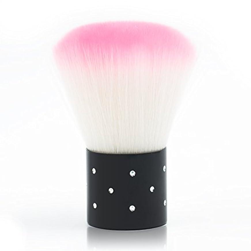 機会思いやり奨励メーリンドス マニキュア&メイクツール しなやかピンクダストブラシ 可愛いケア刷毛工具