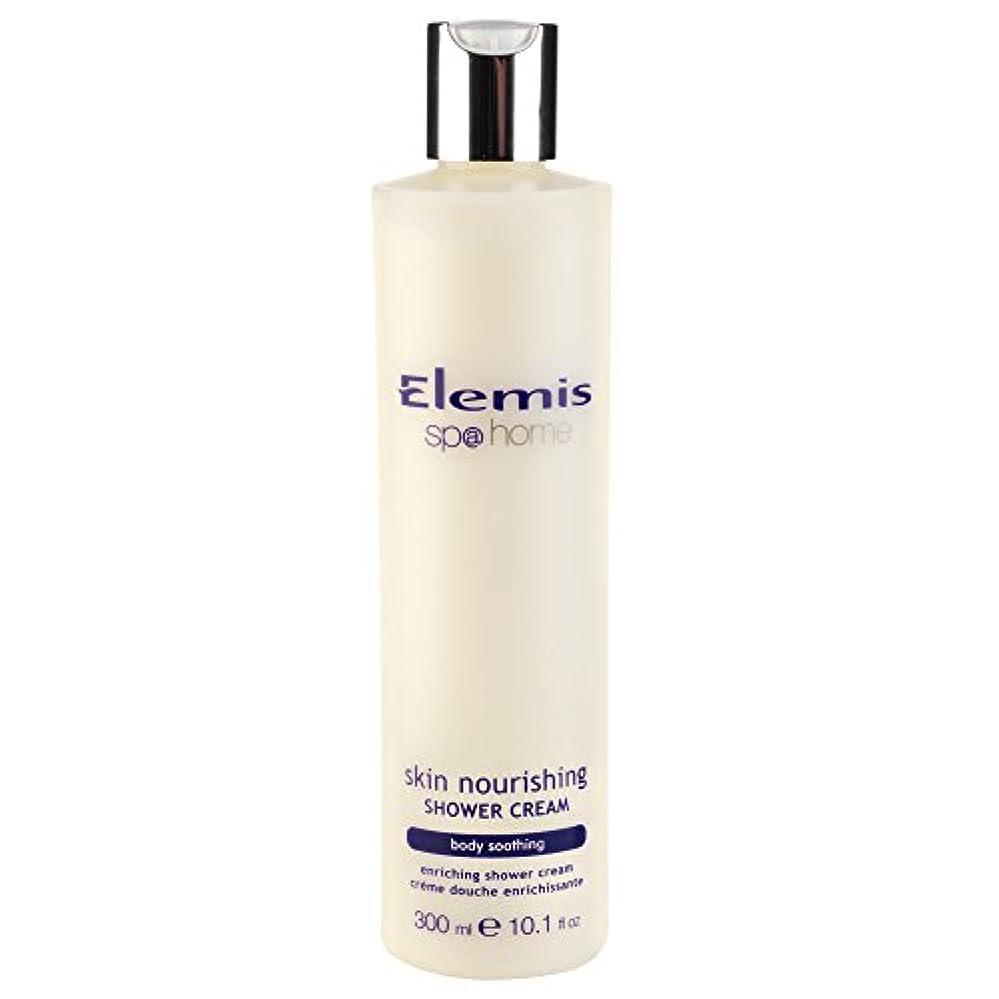 歯科医文献グリットエレミススキン栄養シャワークリーム300ミリリットル (Elemis) (x2) - Elemis Skin Nourishing Shower Cream 300ml (Pack of 2) [並行輸入品]