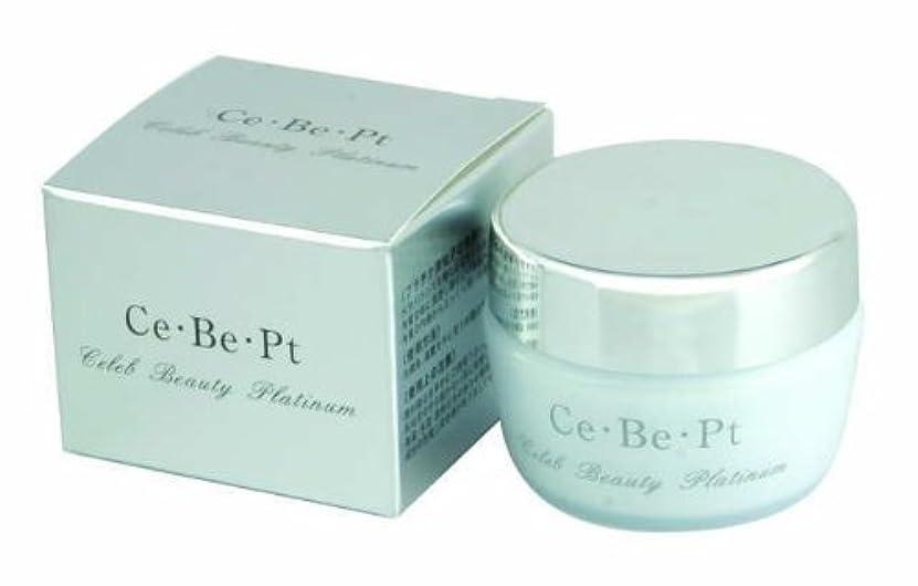 模倣スムーズに特権的保湿クリーム 顔 白金ナノコロイド コエンザイムQ10 シービーピー プラチナスキンケア